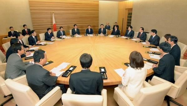 Hướng dẫn lập biên bản họp hội đồng quản trị
